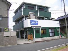 aichi-ichinomiya-assist.jpg