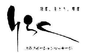 aichi-rilaku.jpg