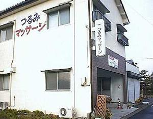 aichi-tsurumi.jpg