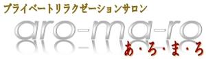 nagoya-aromaro.jpg