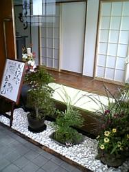 nagoya-chigusa-nukumori.jpg