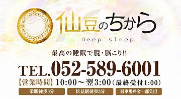 senzu_1004x552_1.jpg
