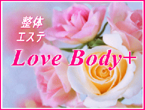 aomori-lovebody.jpg