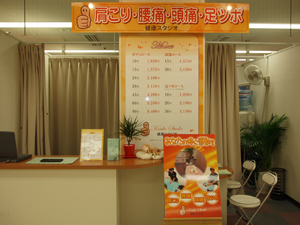 chiba-kenko_studio.jpg