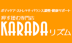 chiba-sakura-karada.jpg