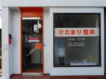 kaisuigyo2.jpg