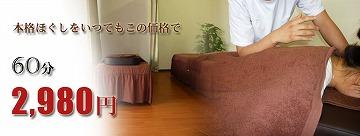 temomiyasuragi.jpg