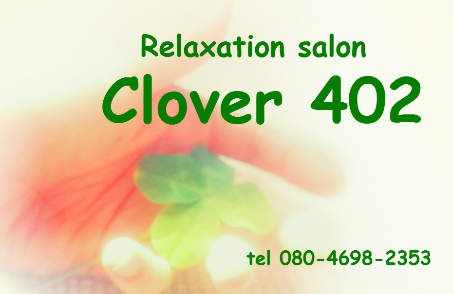 clover402.png