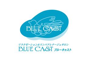 fukuoka-chuou-bluecast.jpg