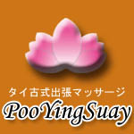fukuoka-hakata-poo_ys.jpg