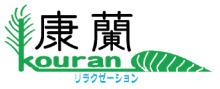 fukuoka-higashi-koran.jpg