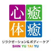 fukuoka-higashi-shinyu.jpg