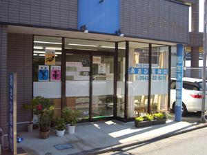 fukuoka-yame-asahi.jpg