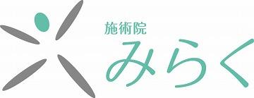 miraku_logo.jpg