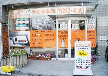 shop-03.jpg
