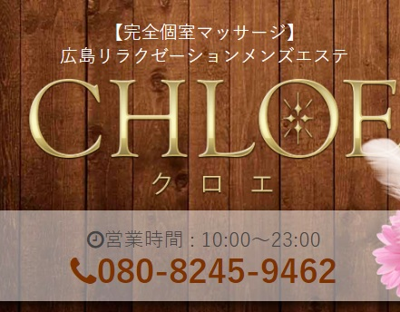 chloe2.jpg