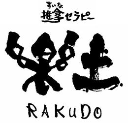 hiroshima-rakudo.jpg