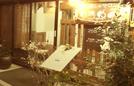 hiroshima-relatime.jpg