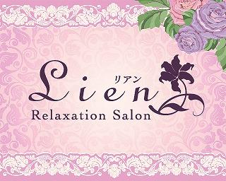 relaxation-lien.jpg