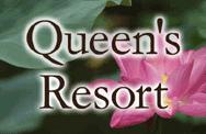sapporo-queens_resort.jpg