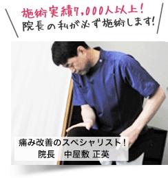 toposukushiro.jpg
