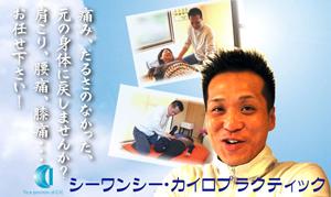 hyougo-c1c.jpg