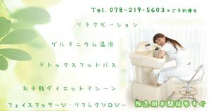 hyougo-higashinada-yuzu.jpg