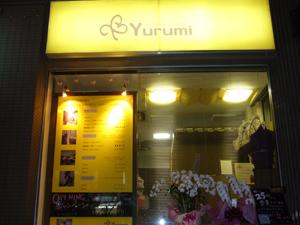 hyougo-yurumi.jpg