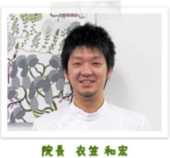 kakogawa_kinugasa.jpg