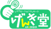 kobe-genkido.jpg