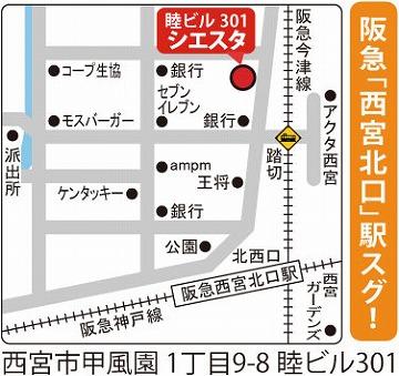 shiesuta_map2.jpg