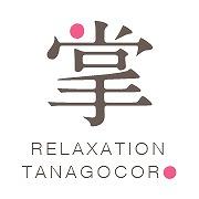 tanagocorologo.jpg