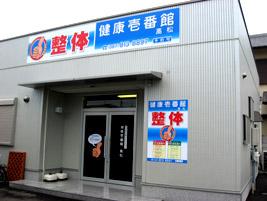 takamatsu-pict1.jpg