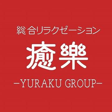 yuraku.jpg