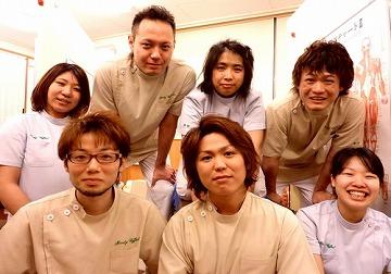 atsugi-bodyeffect.jpg