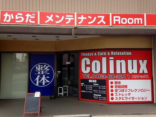 colinux.jpg