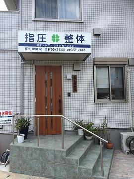 cyosei_image.jpg