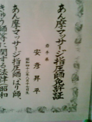 kanagawa-syouhei.jpg
