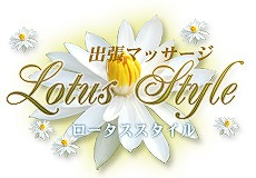 lotus230_160.jpg