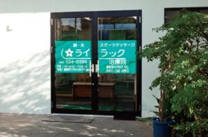 tsurumiku-lilac.jpg