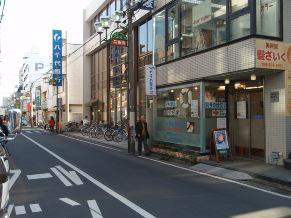 yamato-kamome.jpg