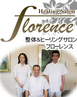 yokohama-florence.jpg