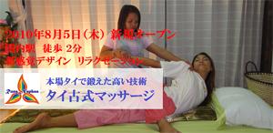 yokohama-rungnaphaa.jpg