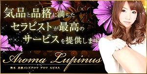 Lupinus1155.jpg