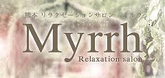 aroam-myrrh.jpg