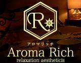aromarich.jpg