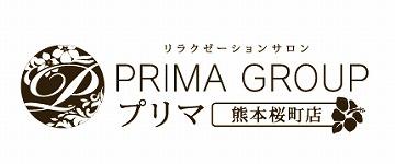 prima_logo.jpg