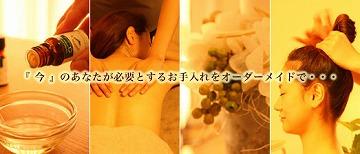 top_photo.jpg