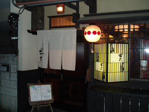 kyoto-inishie.jpg