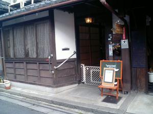 kyoto-nikusi.jpg